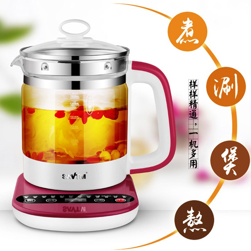 Multi functional health pot, porridge cooking, plug in electric kettle, beauty salon, flat bottom travel, health, general medicine diet, flower tea, medicine pot