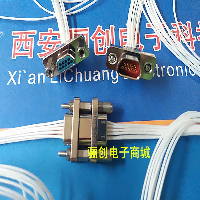 J30J-9TJ矩形连接器J30J-9TJL J30J-9ZKP J30J-9ZKW-J9芯插头插座