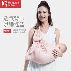 婴儿背带背巾西尔斯新生儿初生横抱式前抱式斜抱外出抱娃神器出门图片