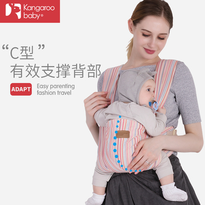 Kangaroo baby sling baby outing simple old-fashioned backpack back summer summer sling front and rear dual-use