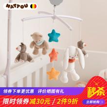 0-1歳の赤ちゃんの同軸アーティファクトのペンダントベッドの鐘音楽ベッドベル赤ちゃんのおもちゃを回転納豆の赤ちゃんのガラガラ