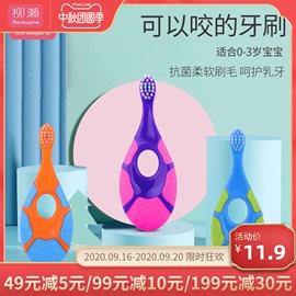 柳濑婴幼儿牙刷儿童宝宝软毛0-1-2-3-6岁一岁半超细训练乳牙婴儿