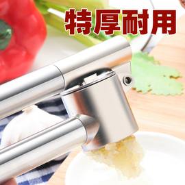 加长304不锈钢压蒜器家用挤蒜器压蒜泥器剥蒜器厨房小工具蒜蓉器图片