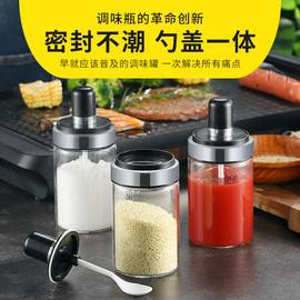 调味罐玻璃盐罐厨房调料罐子糖罐油壶盐味精调料盒套装家用调料瓶