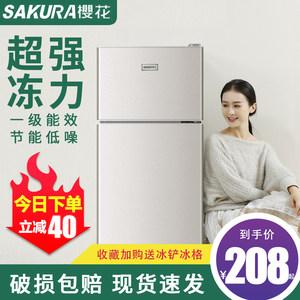 樱花一级节能小冰箱家用小型宿舍租房双开门三门冷藏冷冻迷你省电