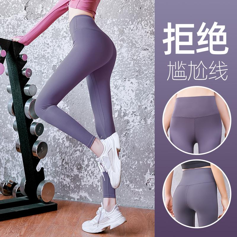 瑜伽服健身裤女夏季款网红跑步高腰外穿打底蜜桃提臀紧身运动套装