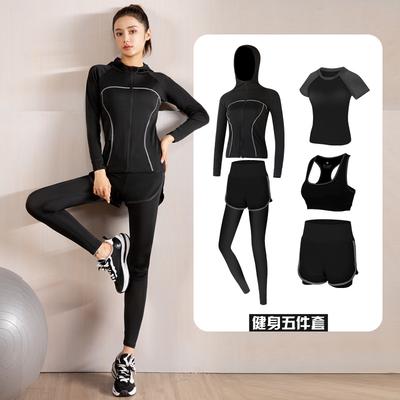 瑜伽服女春秋冬夏季装健身上衣紧身速干T恤跑步训练专业运动套装
