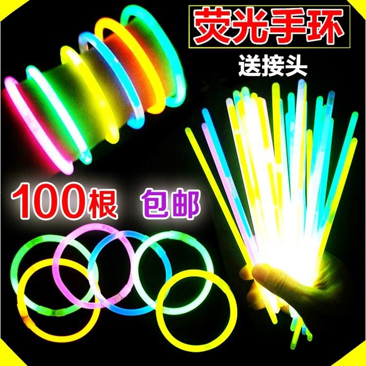 七彩荧光棒演唱会夜光棒闪光棒荧光手镯发光手环夜光棒玩具包邮。
