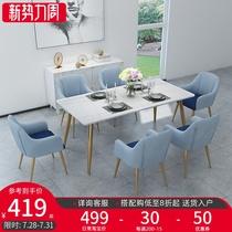 北欧岩板大理石餐桌 家用餐桌椅组合现代小户型轻奢风饭桌子简约