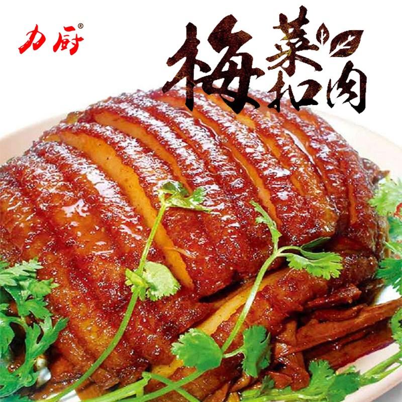 碗装咸味梅菜扣肉 力厨梅干菜扣肉 下酒菜红烧肉猪肉熟食加热即食
