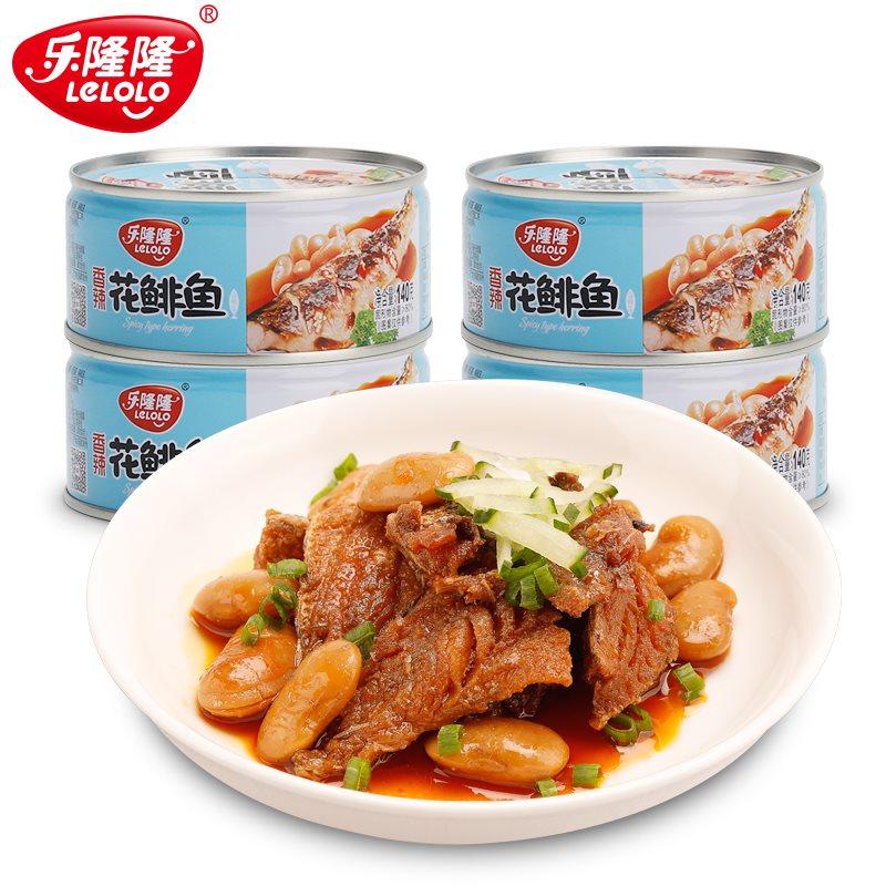 花140g*4 巴浪鱼豆豉鱼香辣 菲鱼肉下饭包邮鲱鱼罐头即食