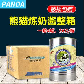 Сгущённое молоко,  Панда совершенствовать молоко еда матч материал совершенствовать молоко соус десерт напиток статья выпекать выпекать сырье сладкий молоко соус совершенствовать молоко полная загрузка контейнера (fcl) 5kg*4 бак, цена 3872 руб