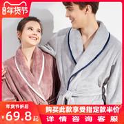 睡袍女秋冬季珊瑚绒睡衣情侣大码一对加厚加长款法兰绒浴袍男冬款
