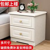 北欧轻奢床头柜简约现代白色床边小柜子经济型简易卧室收纳柜整装