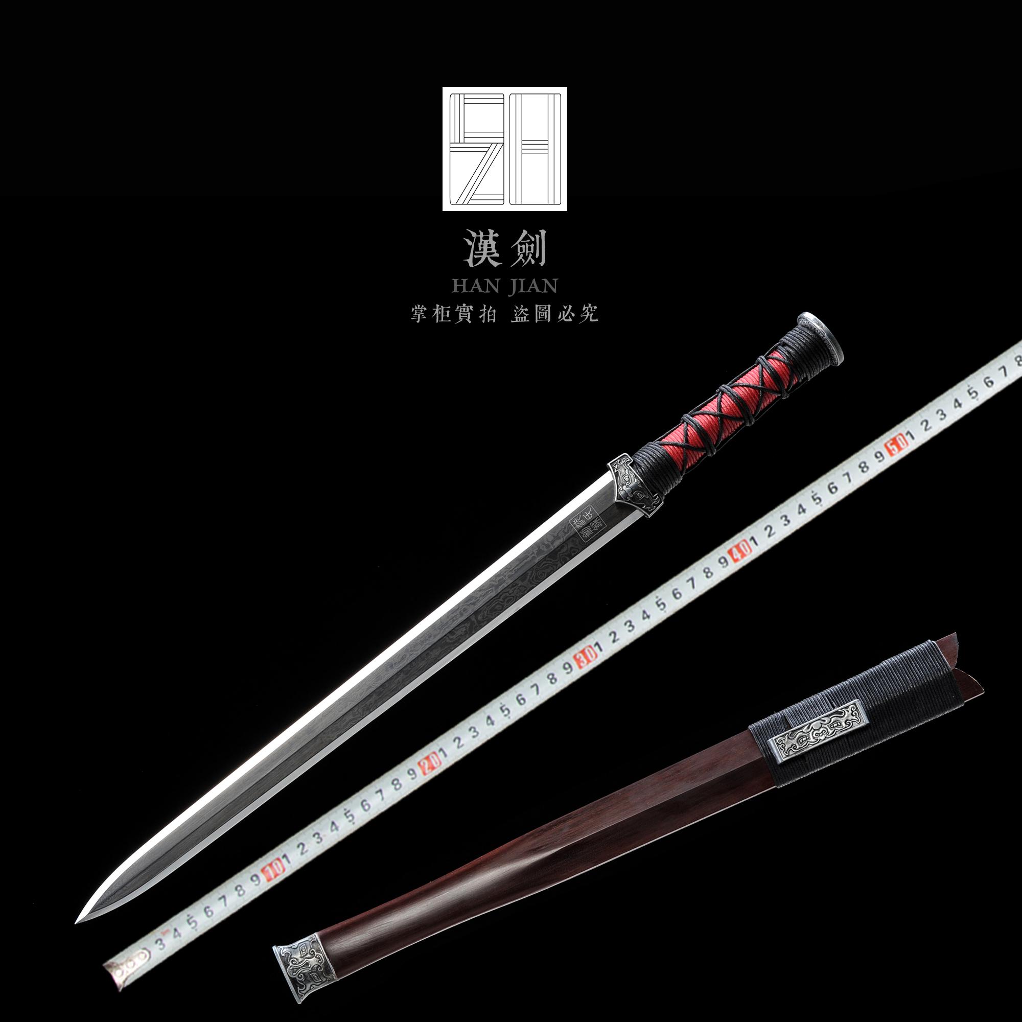 龙泉手工传统刀剑武术八面汉剑收藏镇宅影视礼品太极刀剑未开刃