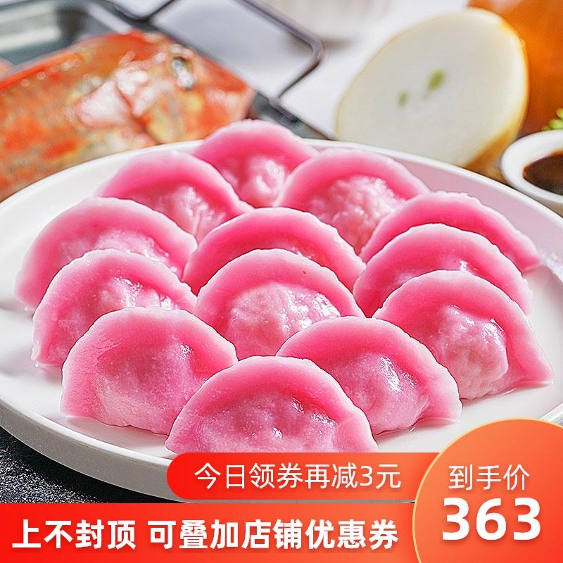 2021上新船歌鱼水饺红头鱼海鲜水饺登上舌尖手工包制速冻速食饺子