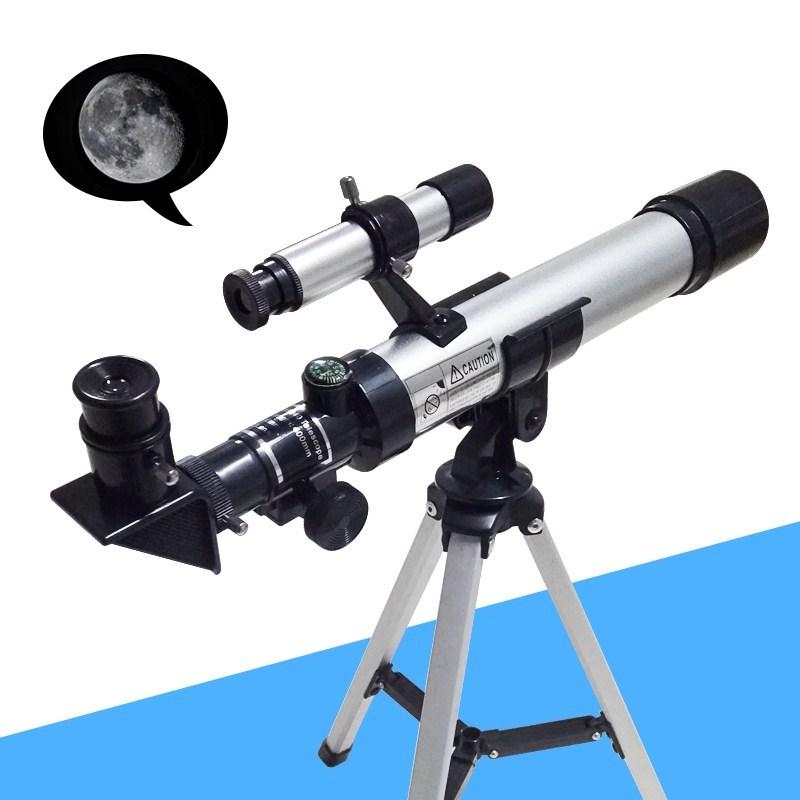 天文望远镜专业观天高倍10000倍高清观星太空学生成人儿童望眼镜热销0件五折促销