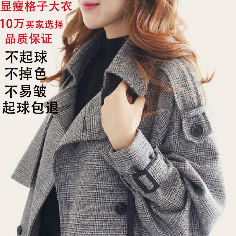 08风衣女春秋外套女韩版女装中长款修身格子双排扣大衣女