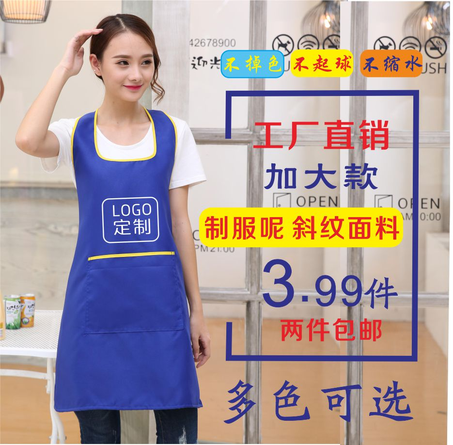 Apron logo printing solid color waiters custom gift waist promotion uniform cloth fashion customized advertising work