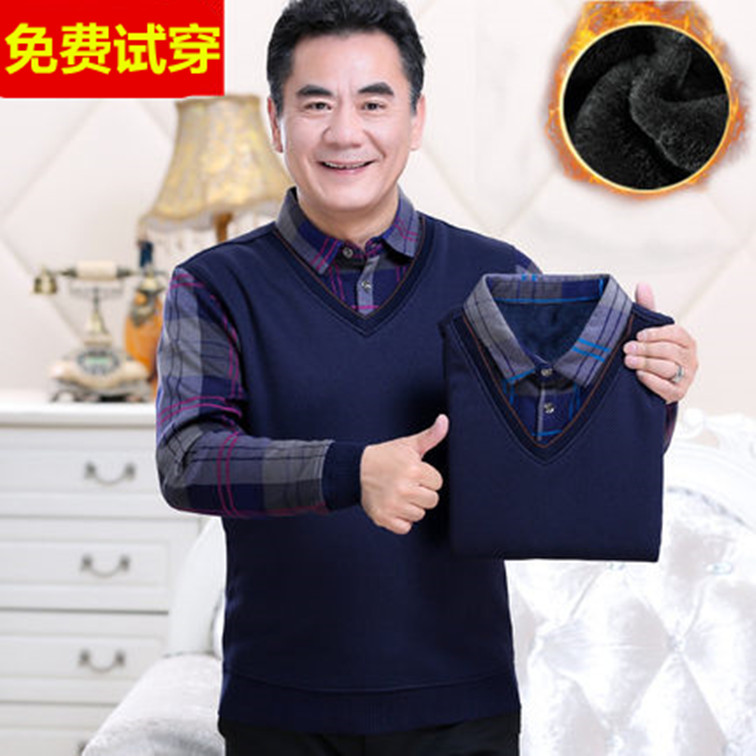 Winter mens warm shirt middle aged dads mens fake two piece pullover with plush thickening long sleeve warm keeping shirt