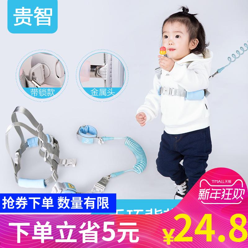 儿童防走失带牵引绳宝宝防丢失背带手环两用防走丢溜娃神器防丢绳
