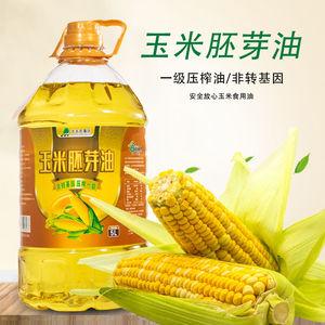 北大荒玉米油胚芽油非转基因玉米油健康优质食用油植物油5L
