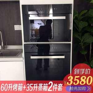 澳格登烤箱家用嵌入式大容量镶嵌蒸烤箱二合一套装内嵌中国制造