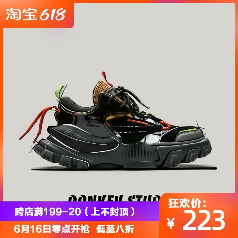 多嘴驴Donkey 本期重磅/男鞋2021新款解构机能重工运动老爹鞋男