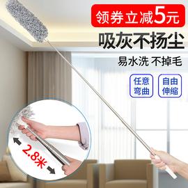 鸡毛禅子扫除灰尘掸子蜘蛛网清洁天花板神器毯子家用可伸缩不掉毛