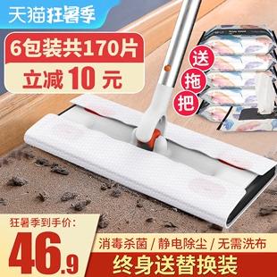 静电除尘纸拖把一次性拖布日本吸尘免洗纸拖地板擦地干湿纸巾家用