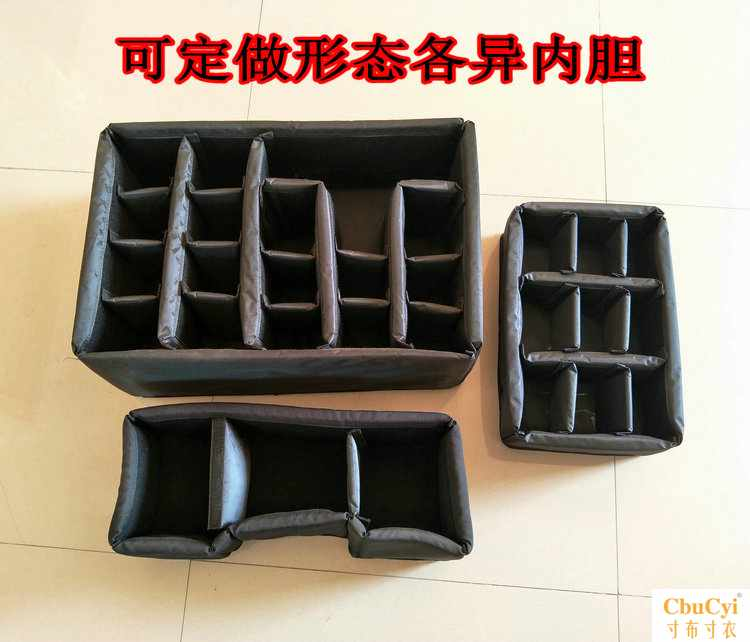 Camera equipment box, inner case, sponge cabinet, lens camera box, professional Wandefu isolation and shockproof