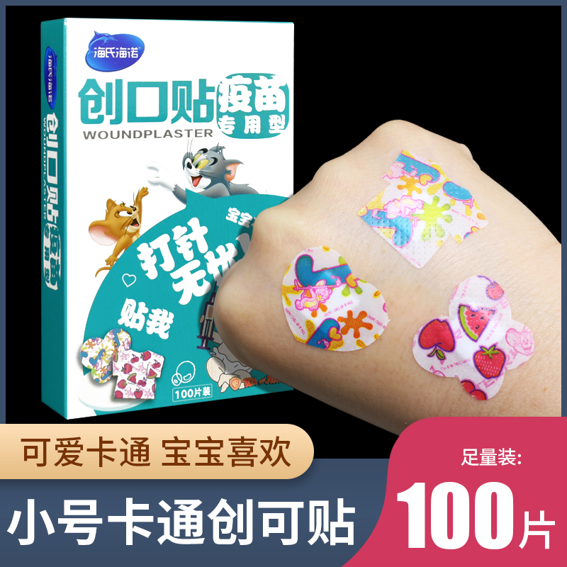 Cartoon band aid Cute Mini children vaccine patch household waterproof breathable medical OK bandage acne patch 100 pieces