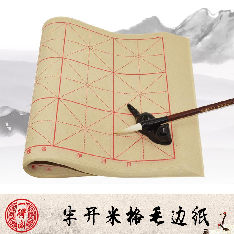 Бумага из бамбука Артикул 580747325846