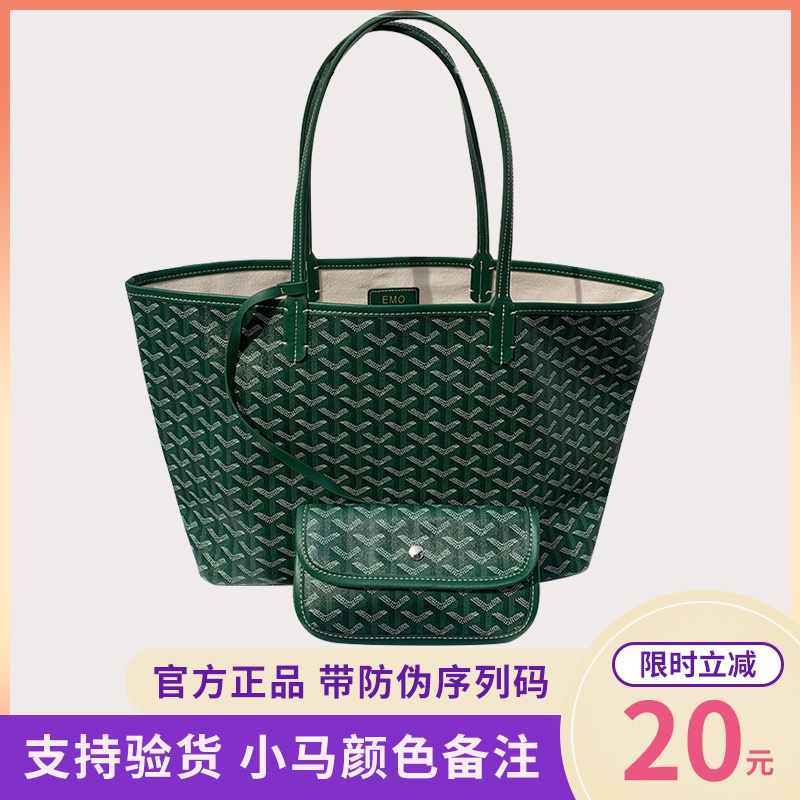 Женские сумки Артикул 601579158564