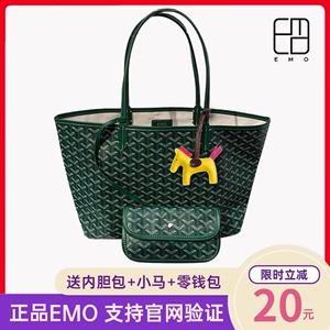 韩国正品官方emo狗牙包包女包菜篮子上班单肩包大容量手提托特包