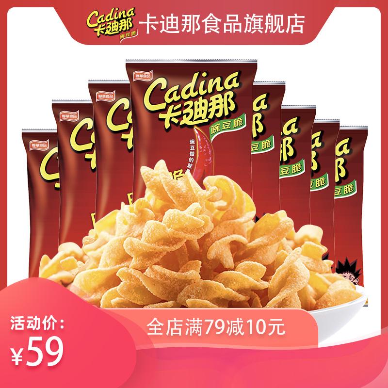 卡迪那辣味52g*8包8090豌豆脆