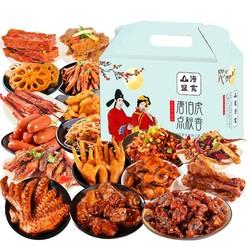 香辣肉类休闲零食大礼包80包1680g/12包麻辣鸭翅鸡爪鸭脖卤味小吃