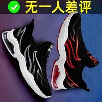 男鞋秋季2020新款男士休闲账动跑步潮鞋韩版百搭潮流板鞋冬季布鞋