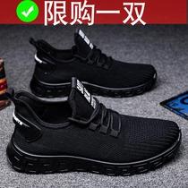 男鞋秋季2020新款男士网面潮流休闲跑步运动潮鞋冬季韩版百搭布鞋