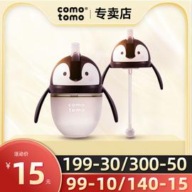 可么多么奶瓶配件吸管杯头企鹅吸管水杯头comotomo官方定制带手柄图片