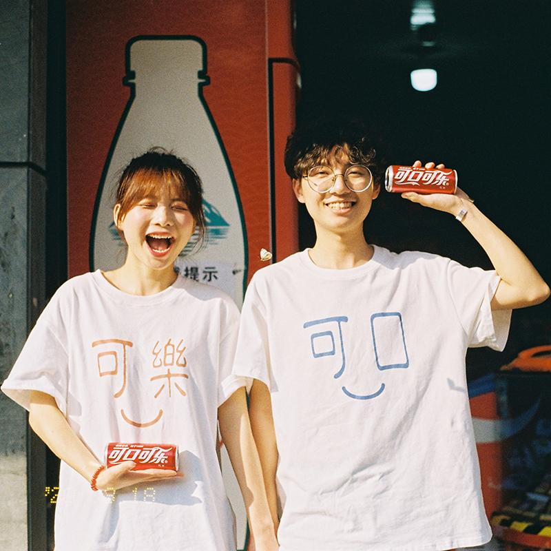 锅的猫宁同色系不一样的情侣装夏季可口可乐宽松纯棉短袖t恤女ins