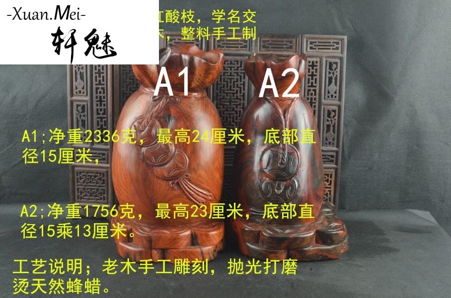 轩魅老挝大红酸枝招财钱袋木雕实木红木家居客厅办公桌乔迁开业木,可领取350元天猫优惠券