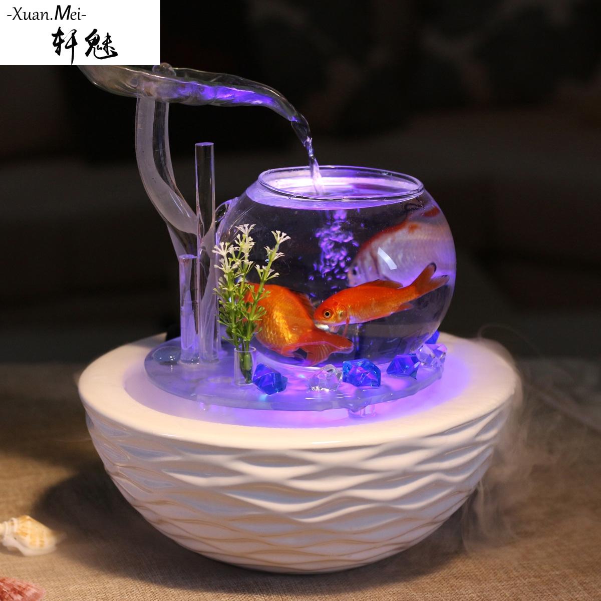 轩魅小鱼缸客厅流水族箱摆件装饰玻璃陶瓷办公桌面迷你圆形创意斗,可领取100元天猫优惠券