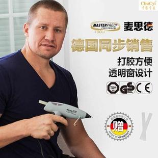 德国热熔胶枪万能儿童手工家用热溶胶抢电热电熔胶枪胶棒枪