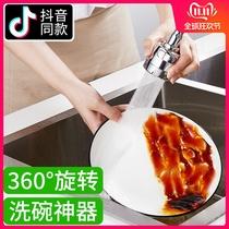 网红神器厨房抖音高压增压水龙头万能接头洗菜盆池万向花洒头喷头
