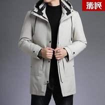 高档正品牌羽绒服男中长款宽松新款2020冬季保暖外套男爆款休闲连