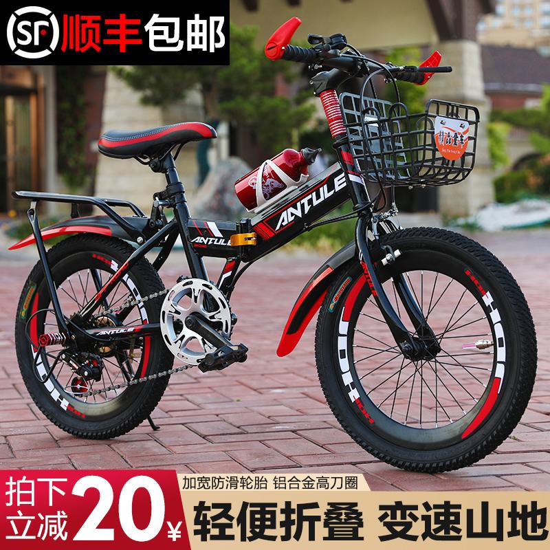 折叠儿童自行车7-8-10-12-15岁中大童小学生山地童车男孩脚踏单车12-02新券