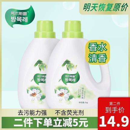 香水4斤促銷組合家庭裝整箱洗衣液