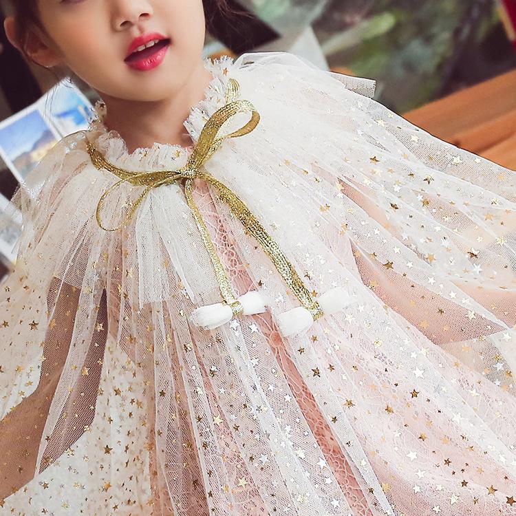 儿童闪光星星网纱披风女童节日披纱