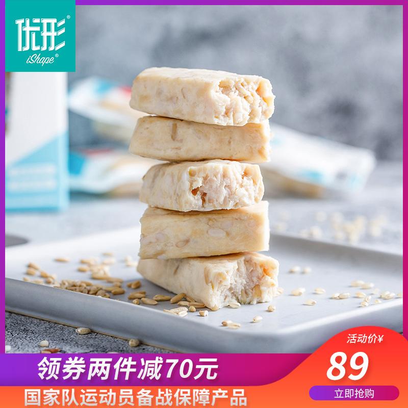柳如丝同款鸡胸肉蛋白棒谷物多60g*8根 高蛋低脂代餐优形小白棒